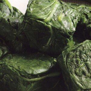 Bieta in foglie a cubetti Sucor Kg2